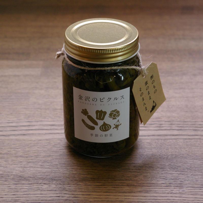 春菊とカツオ醤油【金沢のピクルス】