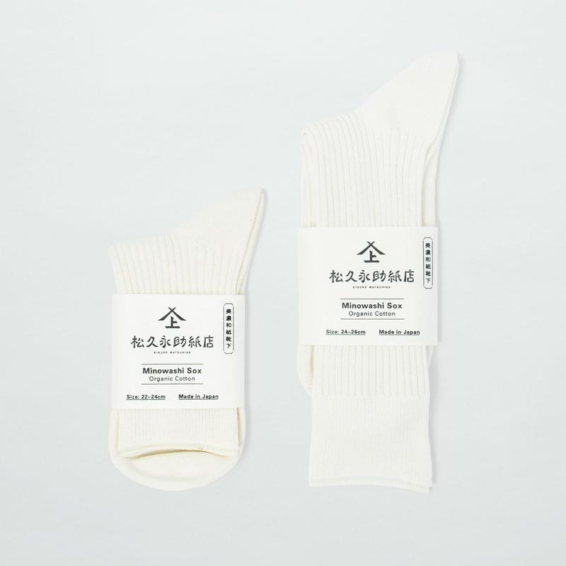 松久永助紙店 - 美濃和紙靴下