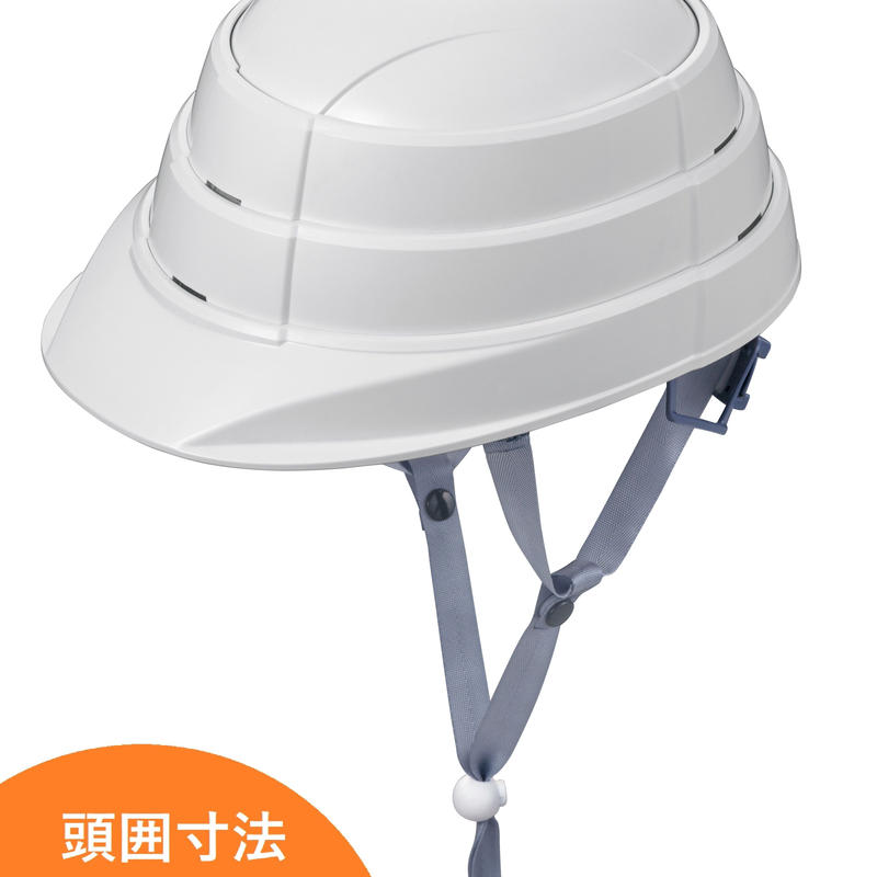 【収縮式 防災用ヘルメット】オサメット(55~64㎝)