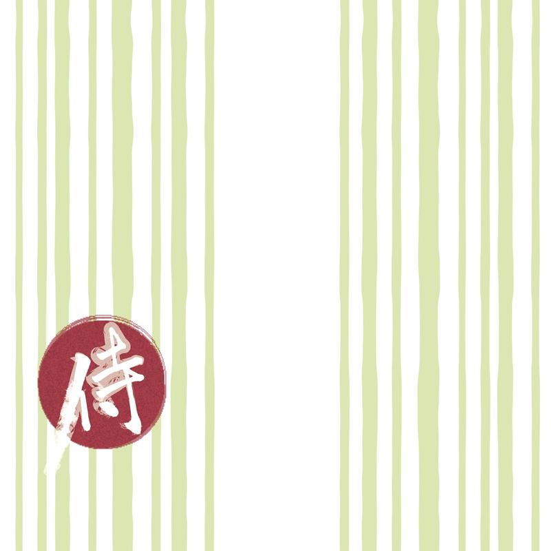 熨斗(季節限定:夏)