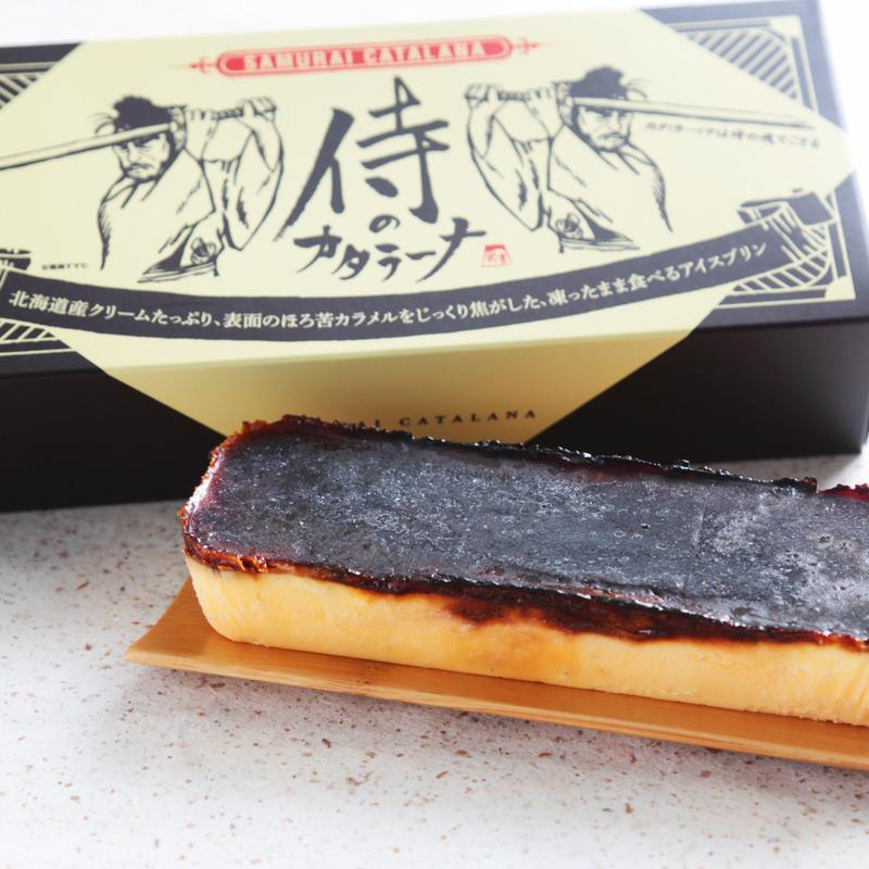 侍のカタラーナ(2本)