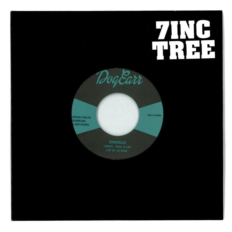 7INC TREE #12