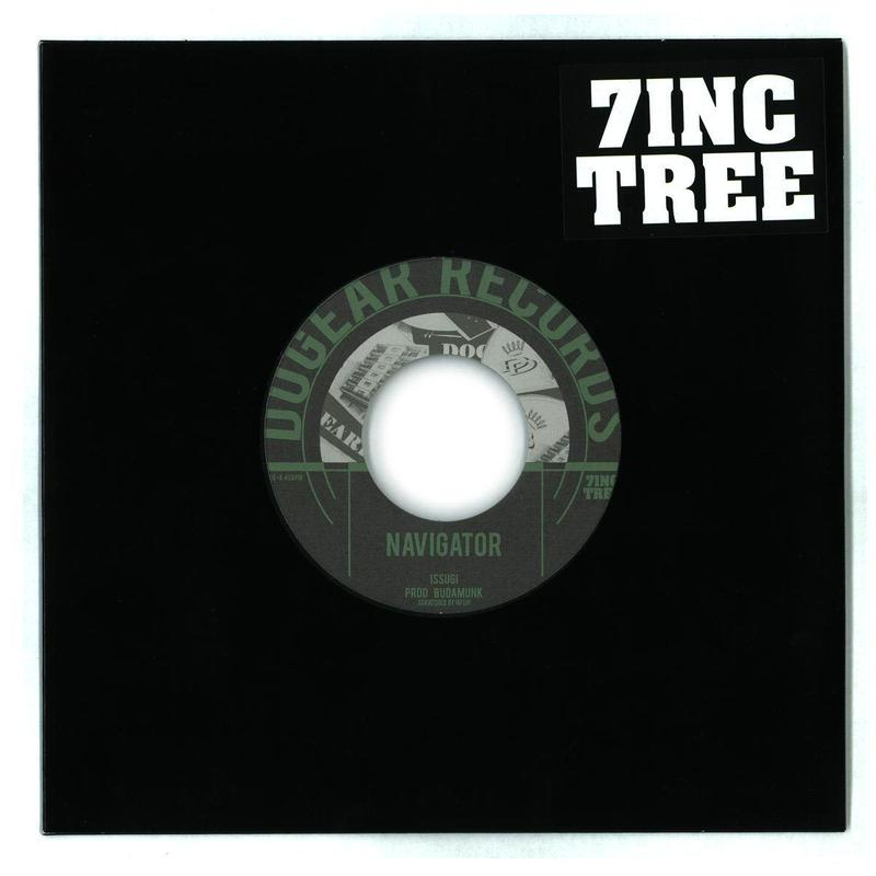 7INC TREE #06