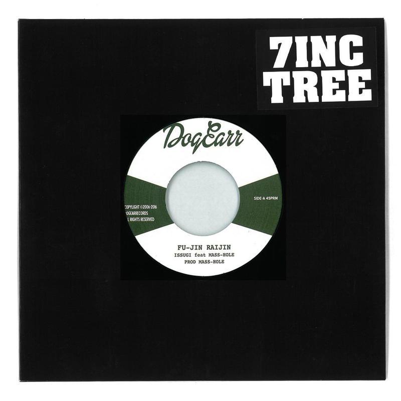 7INC TREE #11