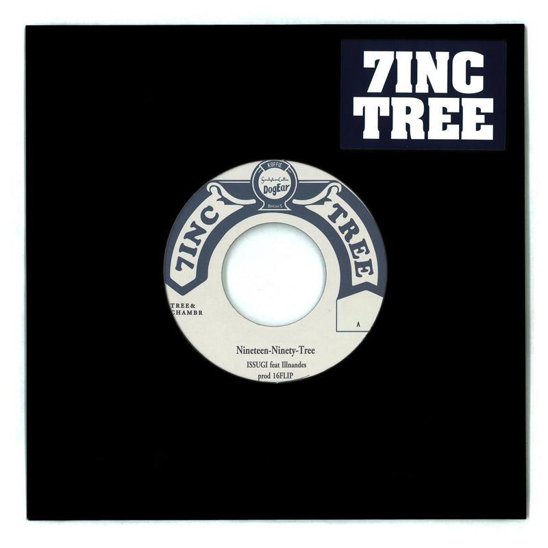 7INC TREE #19