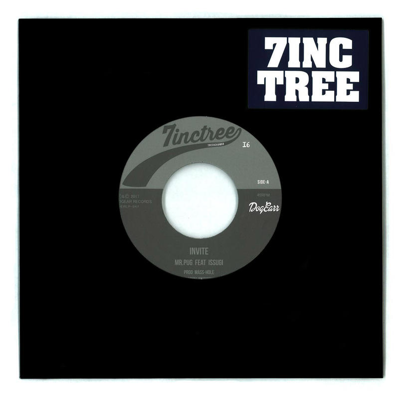7INC TREE #16