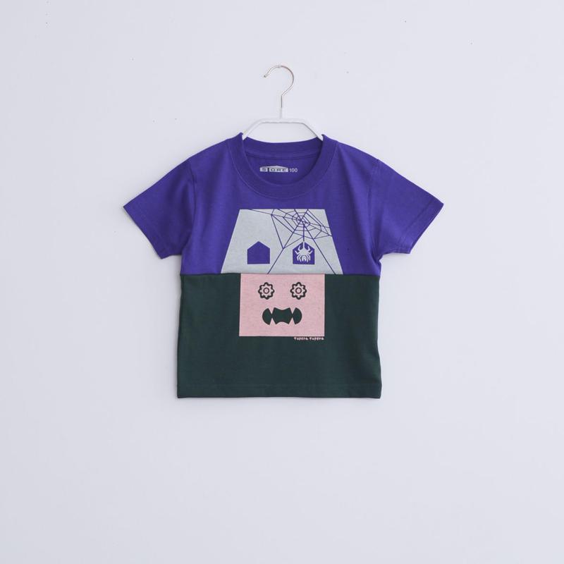 KIDS / tupera tupera ×STORE 家 T -シャツ  / 柄・オバケハウス・ col パープル×アイビーグリーン