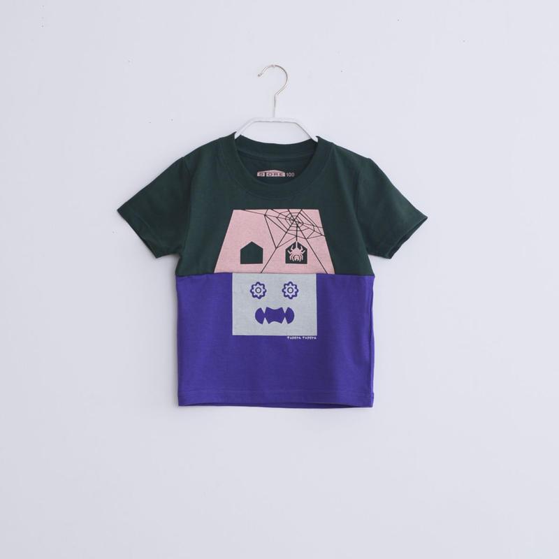 KIDS / tupera tupera ×STORE 家 T -シャツ  / 柄・オバケハウス・ col アイビーグリーン×パープル