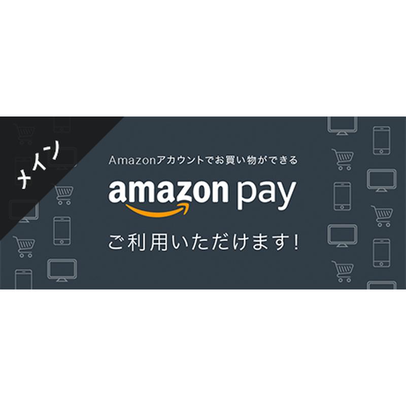 メインビジュアル素材| 940×400px  Amazon Pay導入ストア[A]