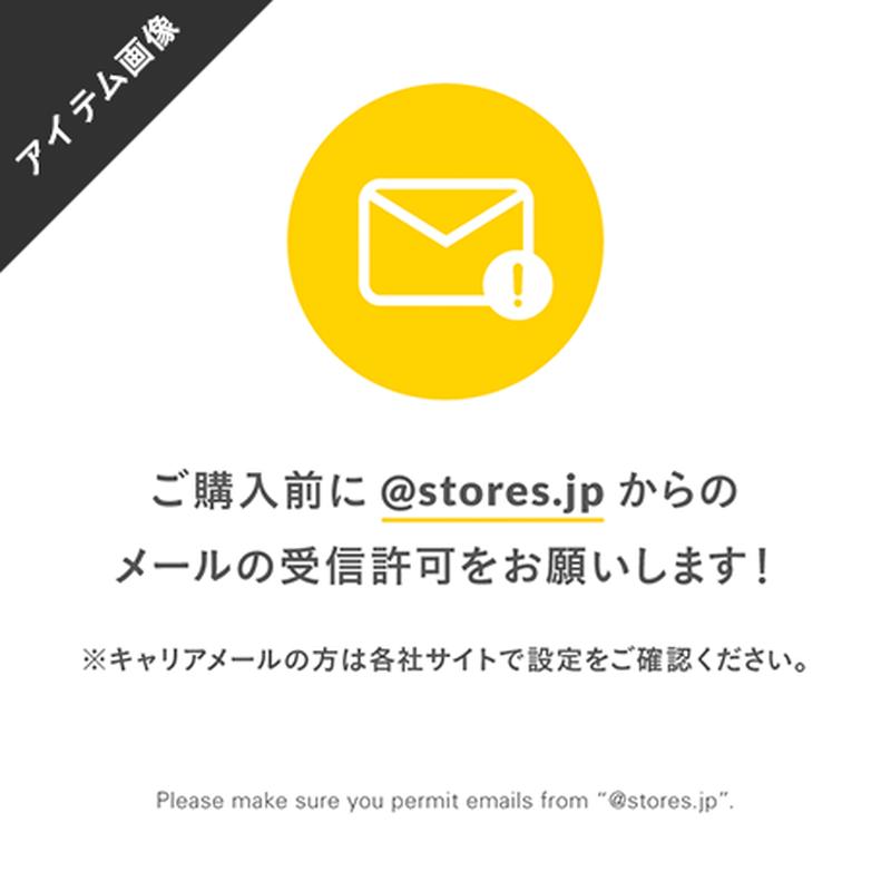 メール受信許可のアイテム画像|800×800px