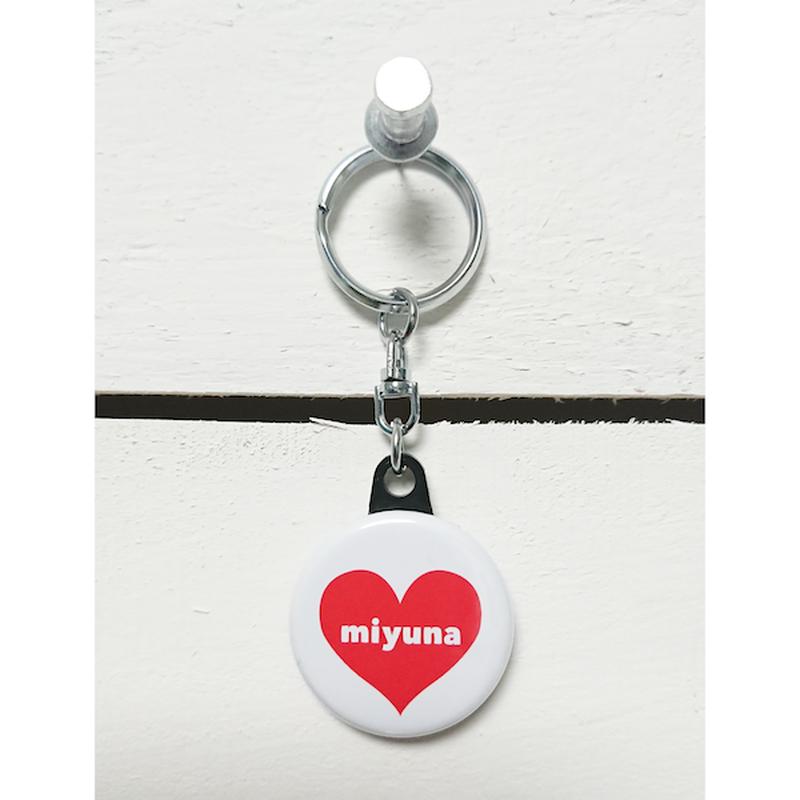 12/30~発送開始【KEY-No.003】miyuna's  オリジナルキーホルダー