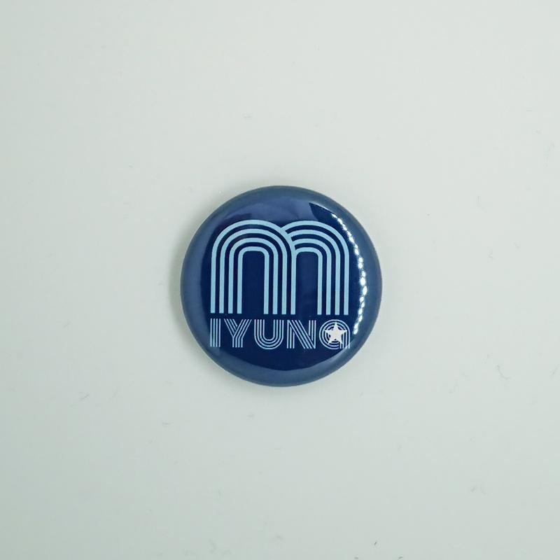 【Badge-No.005】miyuna's  オリジナル缶バッジ