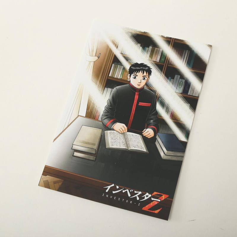 『インベスターZ』ポストカードBタイプ+特製シール[020500160000]