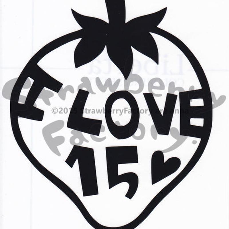 ワンポイントシリーズ【I LOVE15ハート】5cm版