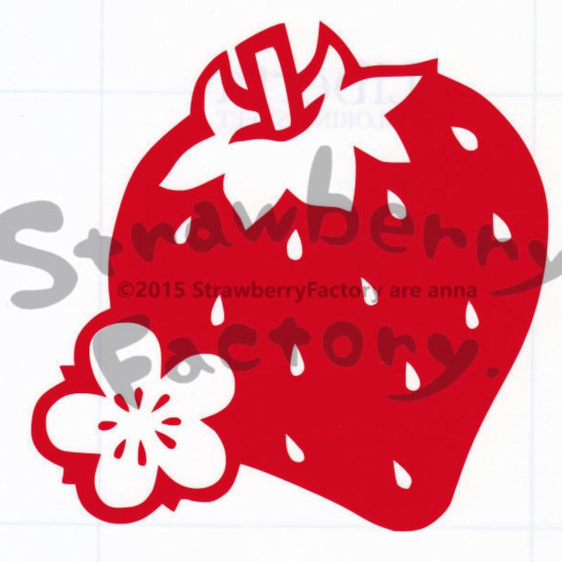ワンポイントシリーズ【梅いちご】12cm版
