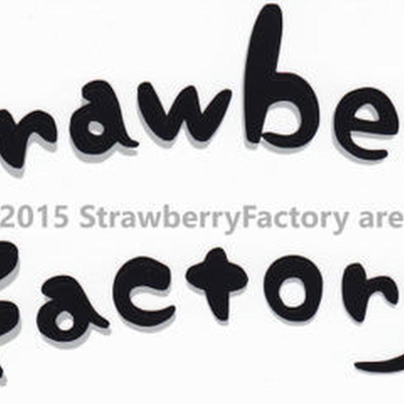 プレミアムシリーズ【StrawberryFactoryロゴ】13cm版