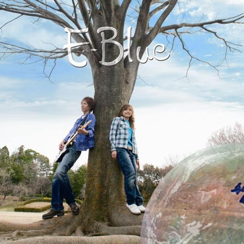 【CDシングル】E-Blue|E~energy~ / 最後の恋