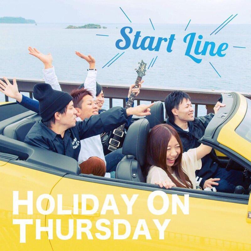 Start Line / HOLIDAY ON THURSDAY