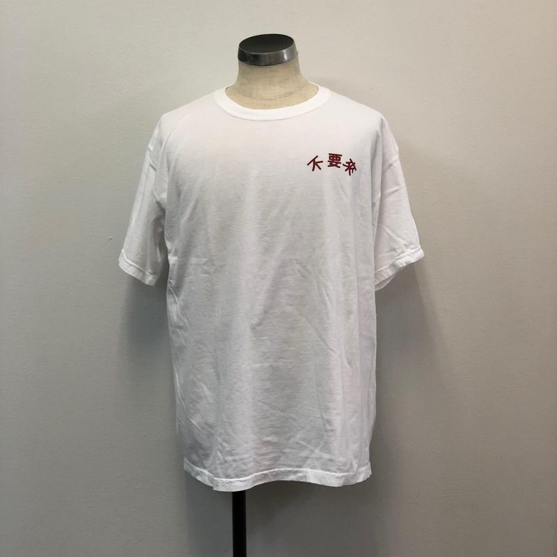 DON'T COME OG TEE WHITE(N)