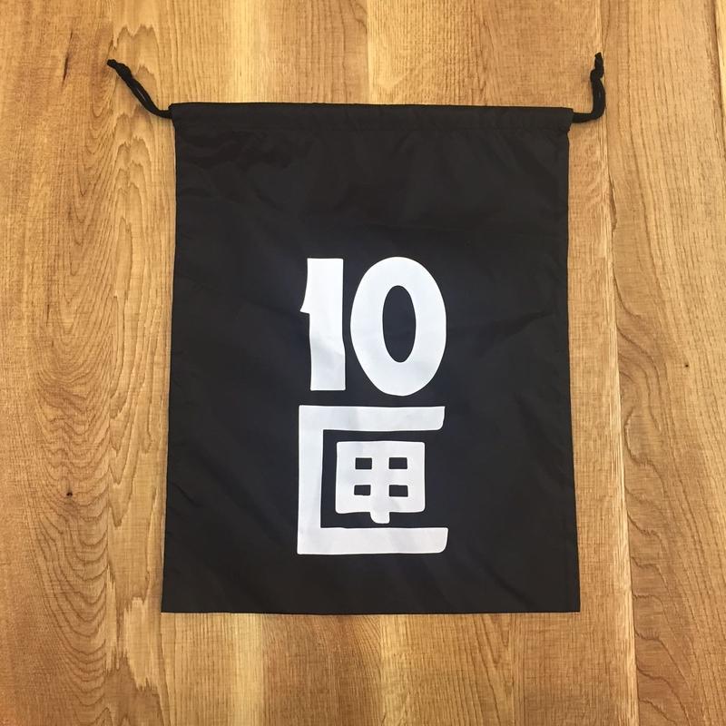 TENBOX 10匣 巾着 BLACK(N)