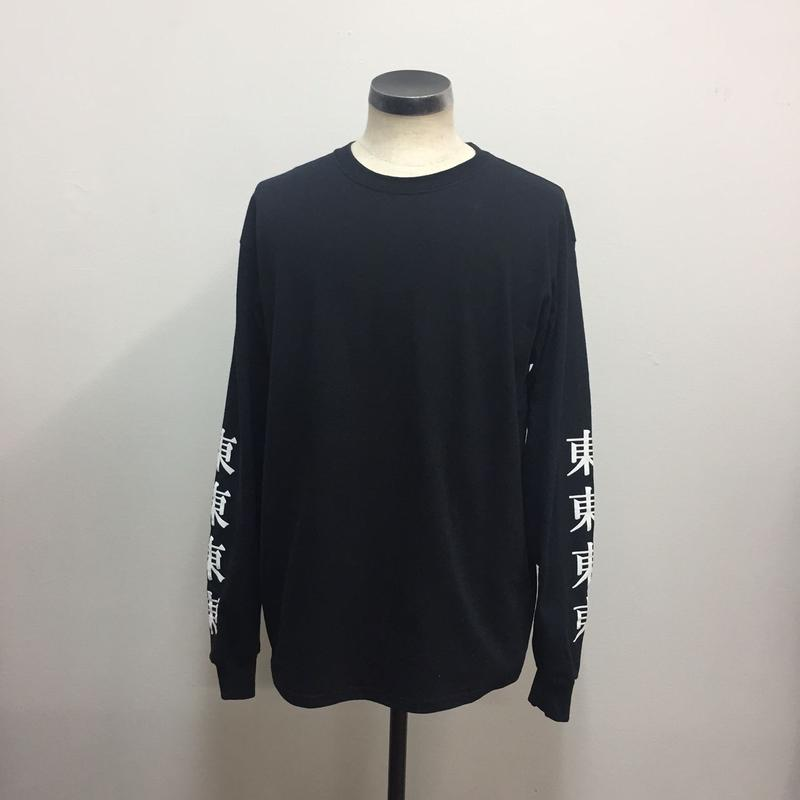 EAST 4th Skate L/S Tee BLK