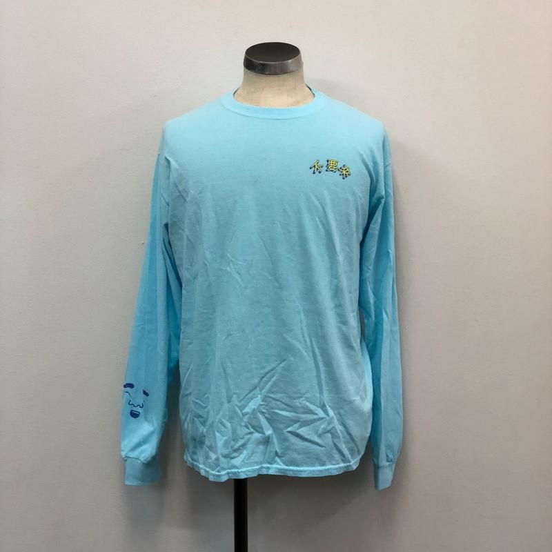 DON'T COME MILLER L/S OVERDYED BLUE(N)