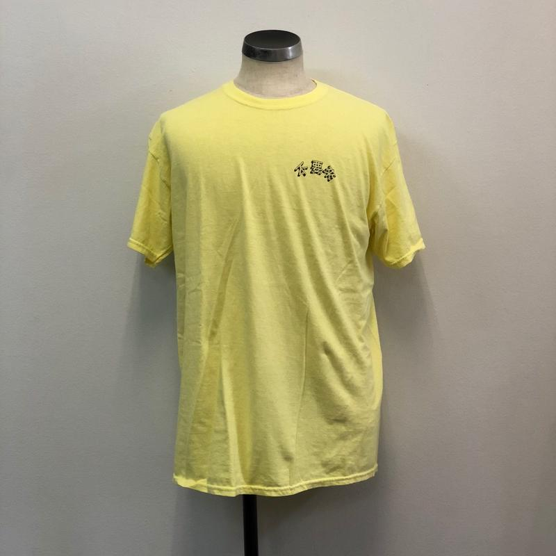 DON'T COME MILLER TEE S/S OVERDYED YELLOW(N)