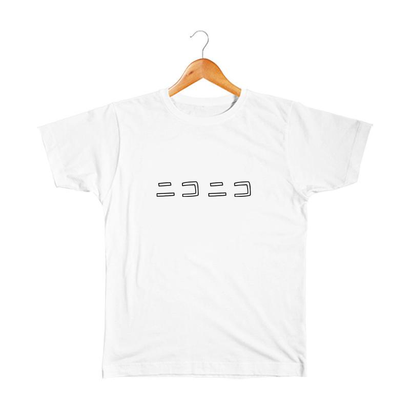 ニコニコ キッズTシャツ