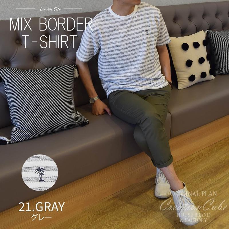 半袖 ボーダー ミックスカラー ワンポイント刺繍 Tシャツ 9403-244  21.グレー