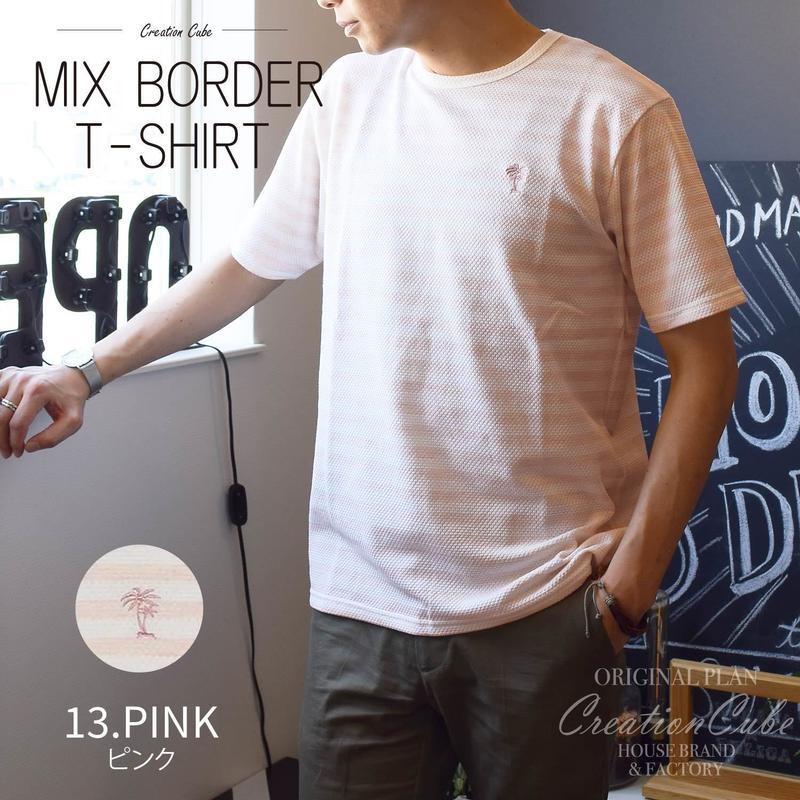 半袖 ボーダー ミックスカラー ワンポイント刺繍 Tシャツ 9403-244 13.ピンク