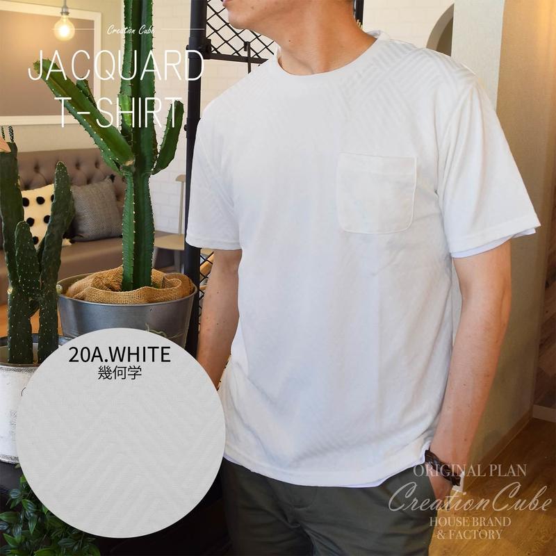 半袖 ジャガード Tシャツ 9403-248 20A.オフホワイト(幾何学)