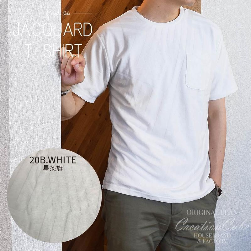 半袖 ジャガード Tシャツ 9403-248 20B.オフホワイト(星条旗)