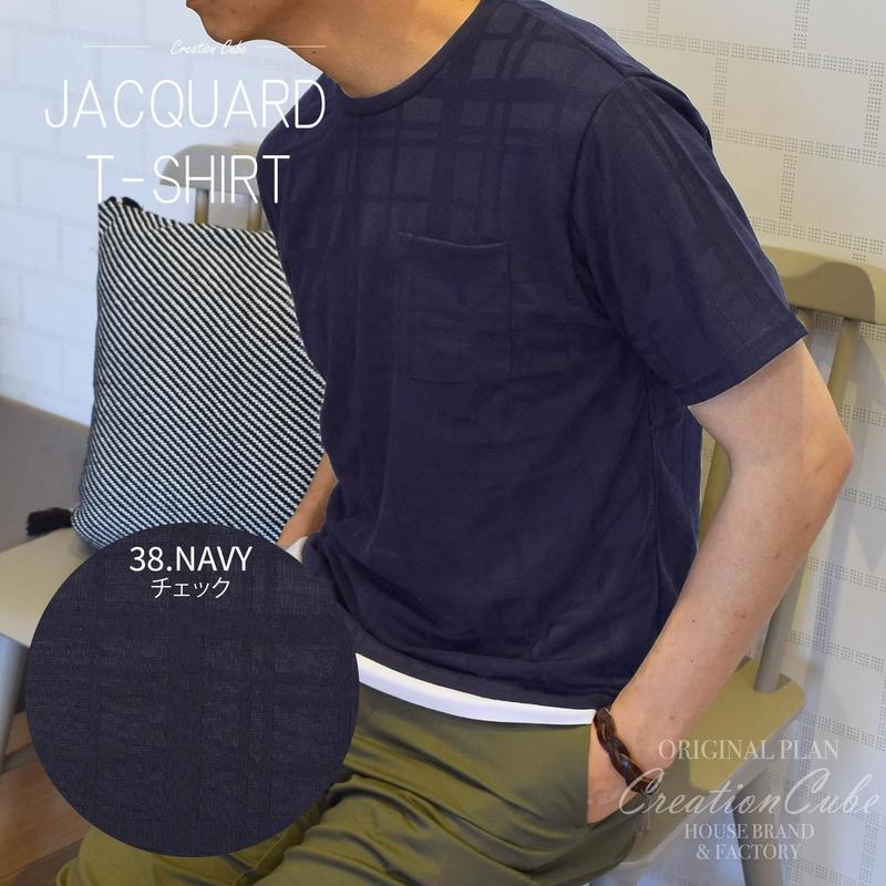 半袖 ジャガード Tシャツ 9403-248 38.ネイビー(チェック)