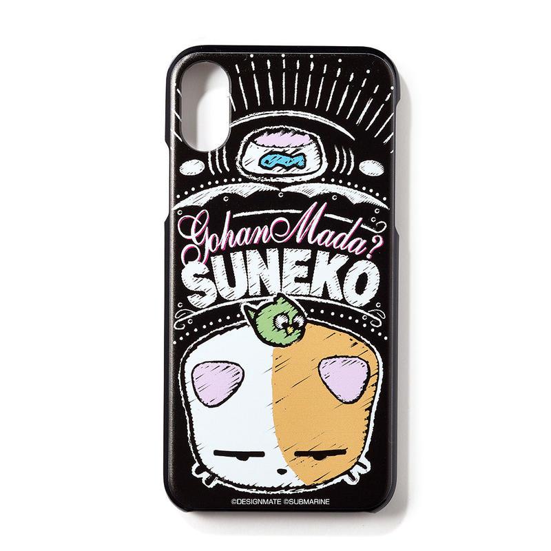 すネ子iPhoneケースA | iPhone 6/6s Case A | Carcasa de iPhone 6/6s