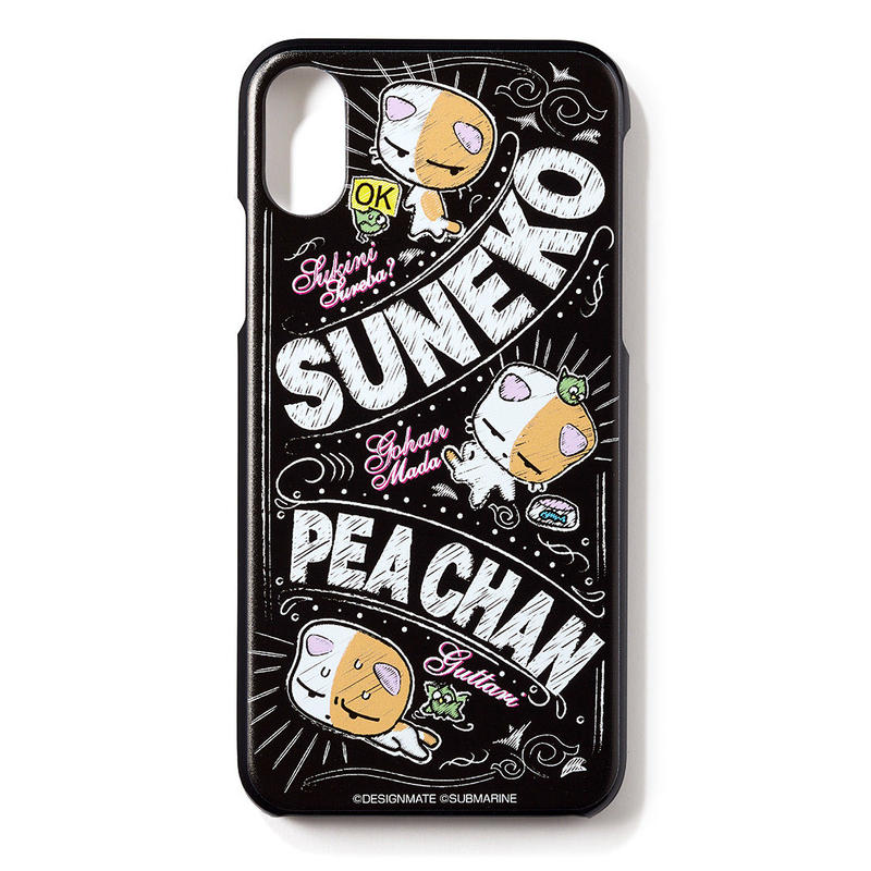 すネ子iPhoneケースB | iPhone 8/7 Case B | Carcasa de iPhone 8/7