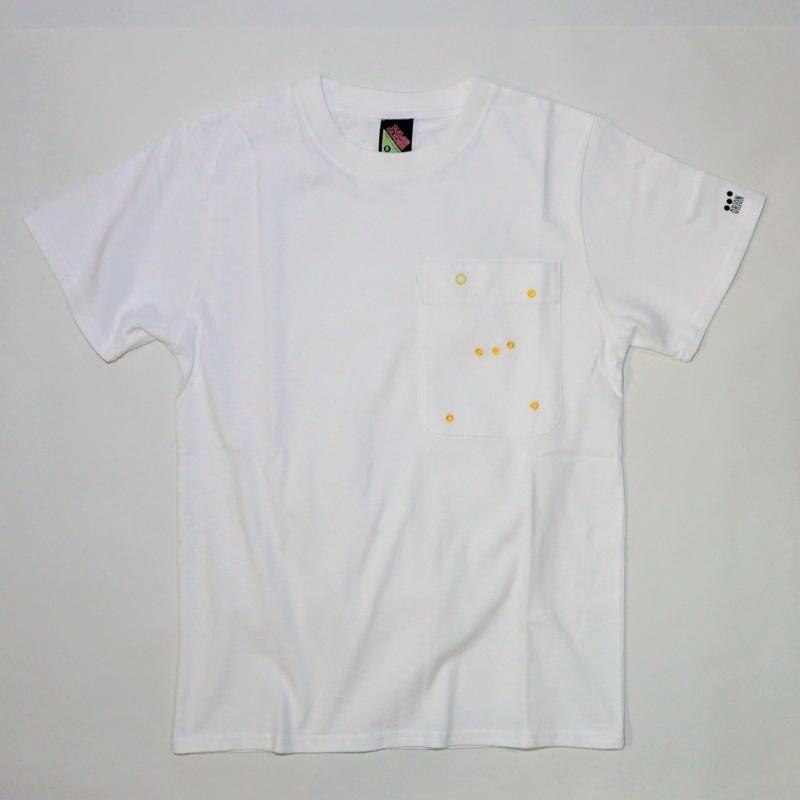SUGARGLIDER Orion [WHITE]