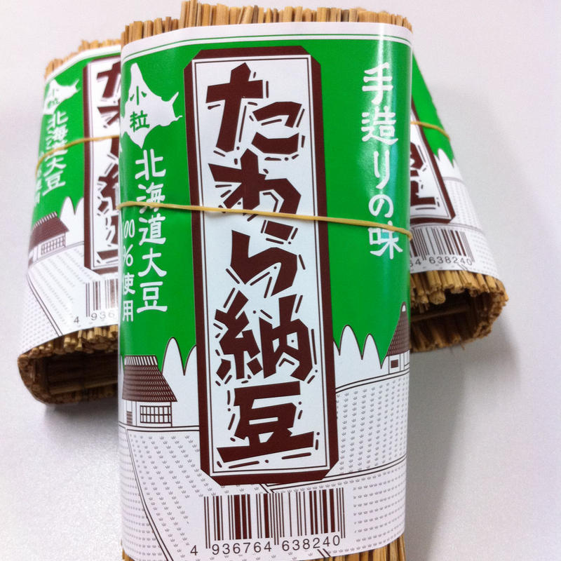 小粒たわら納豆
