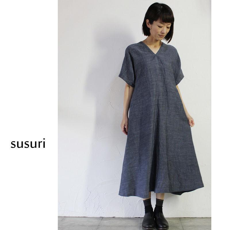 susuri ススリ カルモワンピース #chambray blue , black【送料無料】