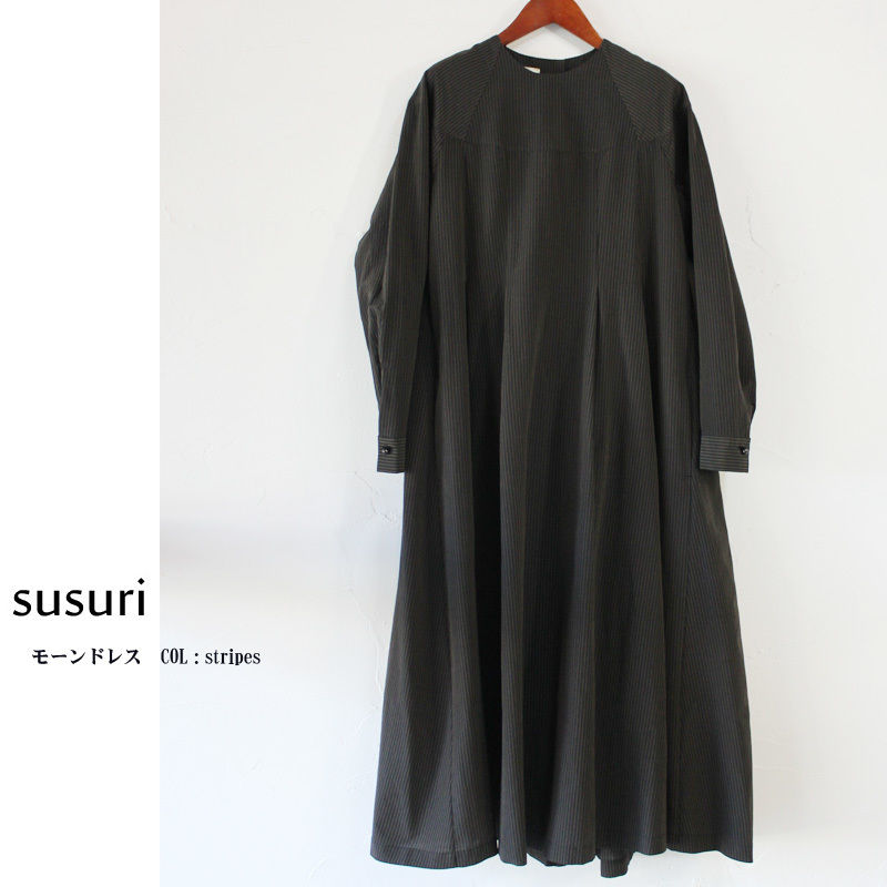 susuri ススリ モーンドレス ♯stripes【送料無料】