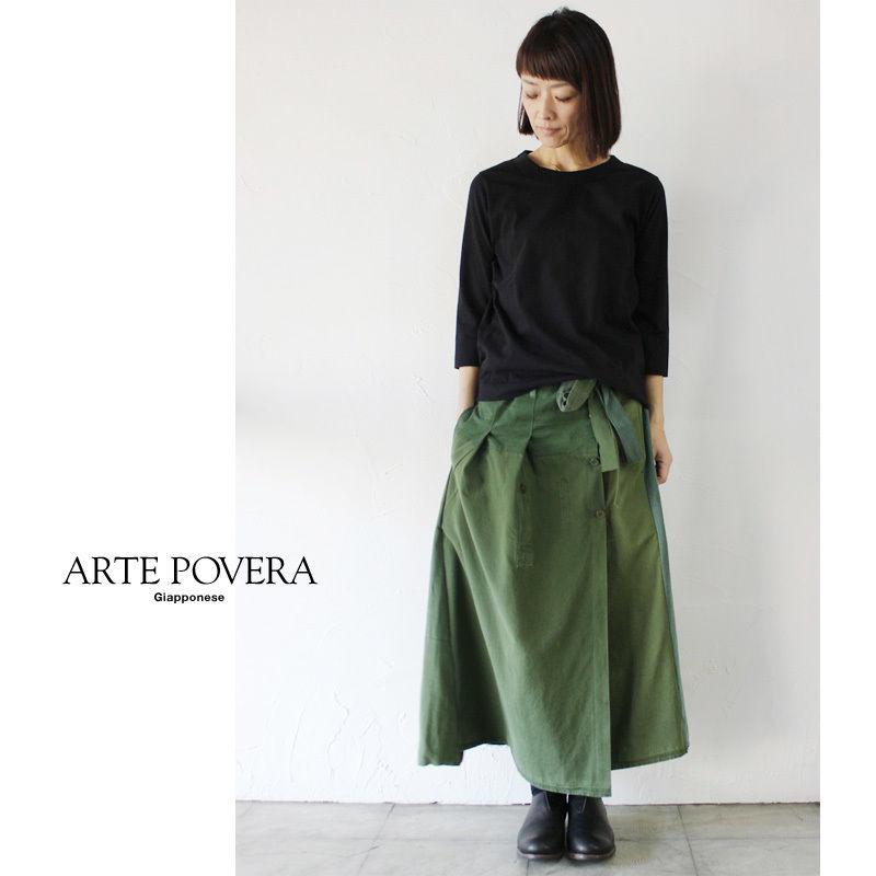 ARTE POVERA アルテポーヴェラ USミリタリーシャツリメイクスカート #OD【送料無料】