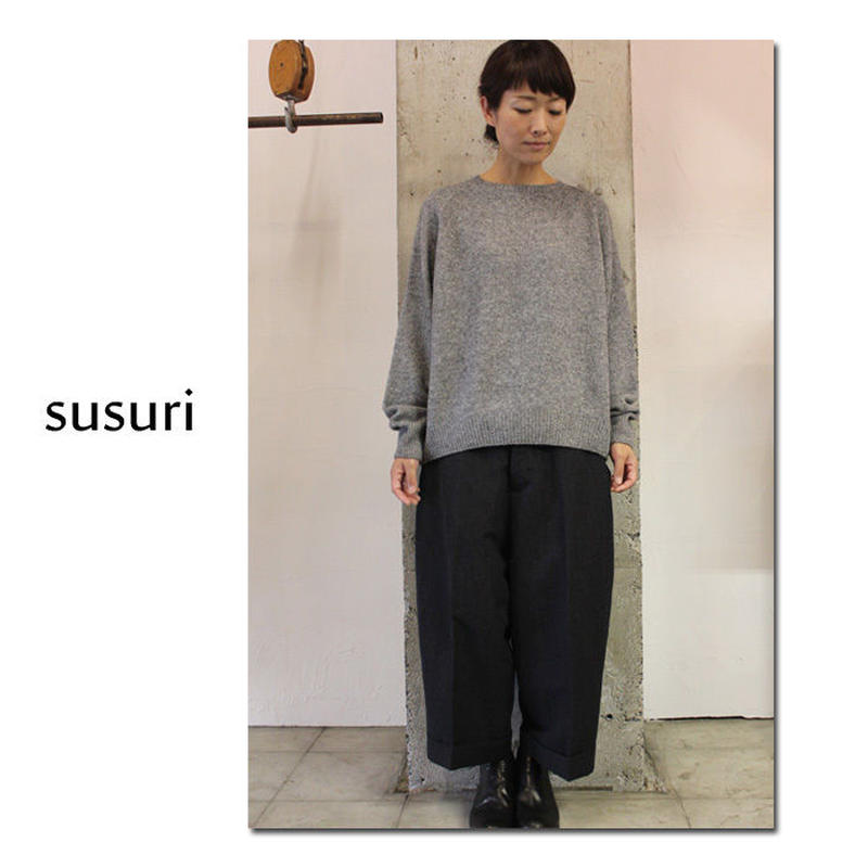 susuri ススリ ノンナマリオーネ #grey , khaki 【送料無料】