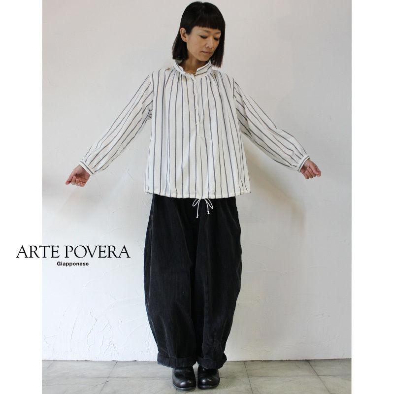 ARTE POVERA アルテポーヴェラ 裏起毛ストライプバルーンシャツ #白ストライプ【送料無料】
