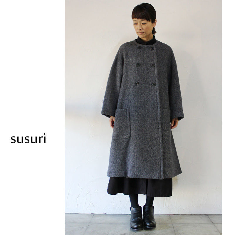 susuri ススリ ロディーナコート ♯ネイビー 【送料無料】