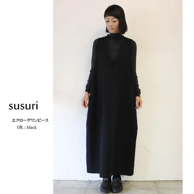 susuri ススリ エクローグワンピース #black 【送料無料】