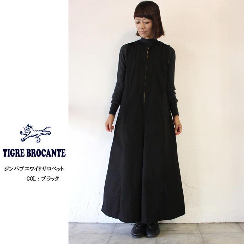 TigreBrocante ティグルブロカンテ ジンバブエワイドサロペット ♯ブラック 【送料無料】