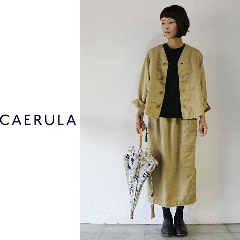 CAERULA カエルラ 製品染めワークイージースカート ♯ベージュ 【送料無料】