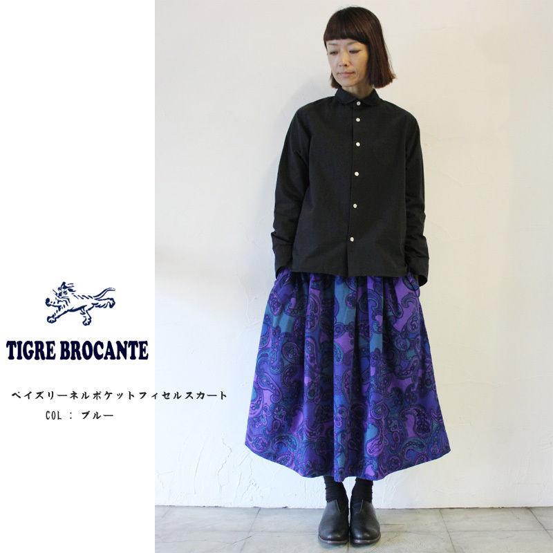 Tigre Brocante ティグルブロカンテ ペイズリーネルポケットフィセルスカート ♯ブルー【送料無料】