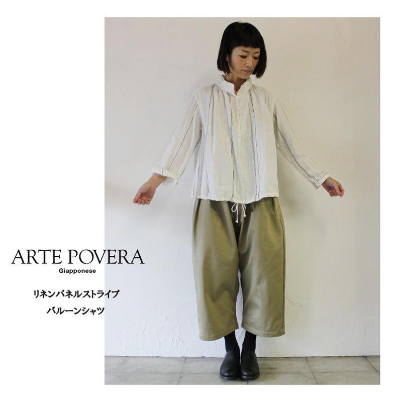 ARTE POVERA アルテポーヴェラ リネンパネルストライプバルーンシャツ #ホワイト、ネイビー【送料無料】