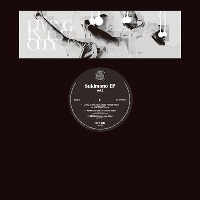SUKIMONOBAND /Sukimono EP vol.2