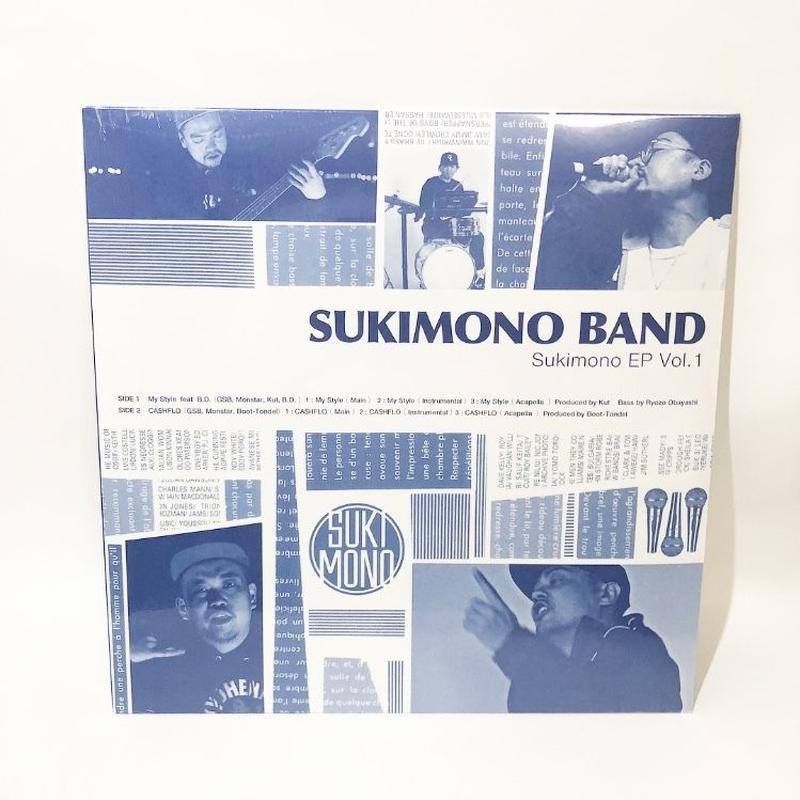 SUKIMONO BAND / Sukimono EP vol.1